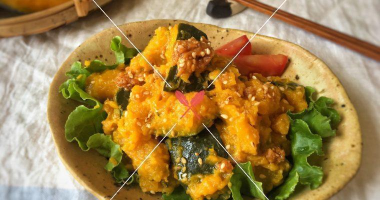 訂戶獨享【味噌芝麻醬拌南瓜】學會這道醬料,沾菜沾肉都好味