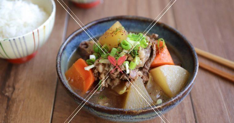 訂戶獨享【日式蘿蔔燉牛肉】甘甜的好滋味,冬天熱熱吃好幸福