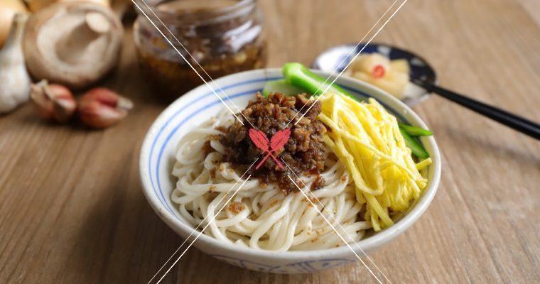 訂戶獨享:常備醬料變化西式料理【蕈菇醬麵】
