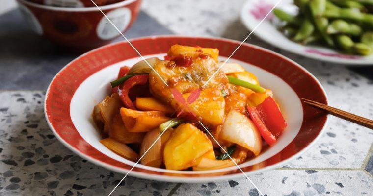 發酵鳳梨辣椒醬晚餐【辣味糖醋魚片】酸甜辣風味超下飯!