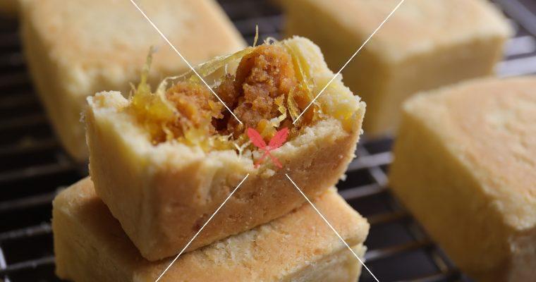 訂戶獨享【鳳凰酥】鳳梨酥加鹹蛋黃,鹹甜酸香,酥鬆綿密!
