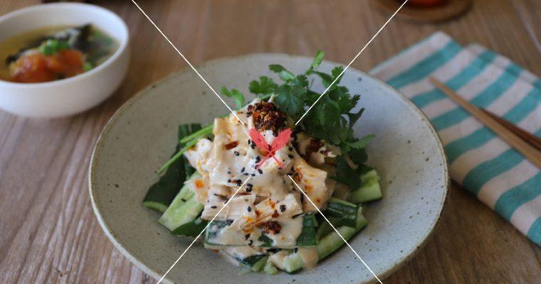 限時開放:【蒜味芝麻醬涼拌黃瓜雞絲】夏日涼拌超開胃!