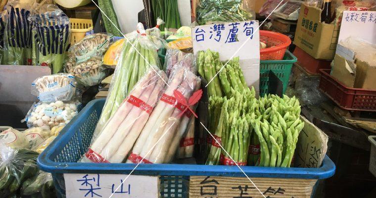 訂戶獨享【深度台灣在地蔬果水產集】清涼降火的夏日好伴─蘆筍