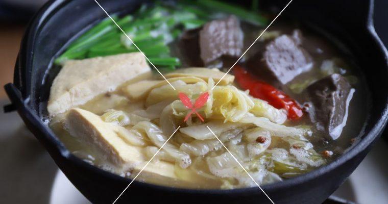 訂戶獨享:【酸白菜臭豆腐鴨血鍋】低負擔輕鬆吃!