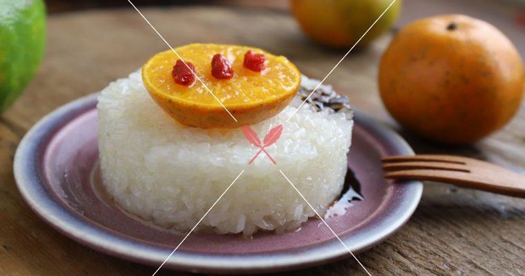 訂戶獨享【2煎橘片白糖甜米糕】,台式記憶經典美味!