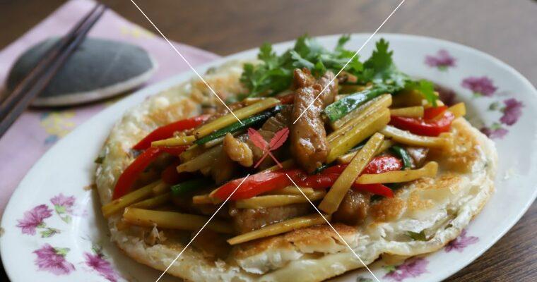 訂戶獨享【竹筍炒肉捲餅】醬燒香氣逼人,有趣的蔥油餅新吃法!
